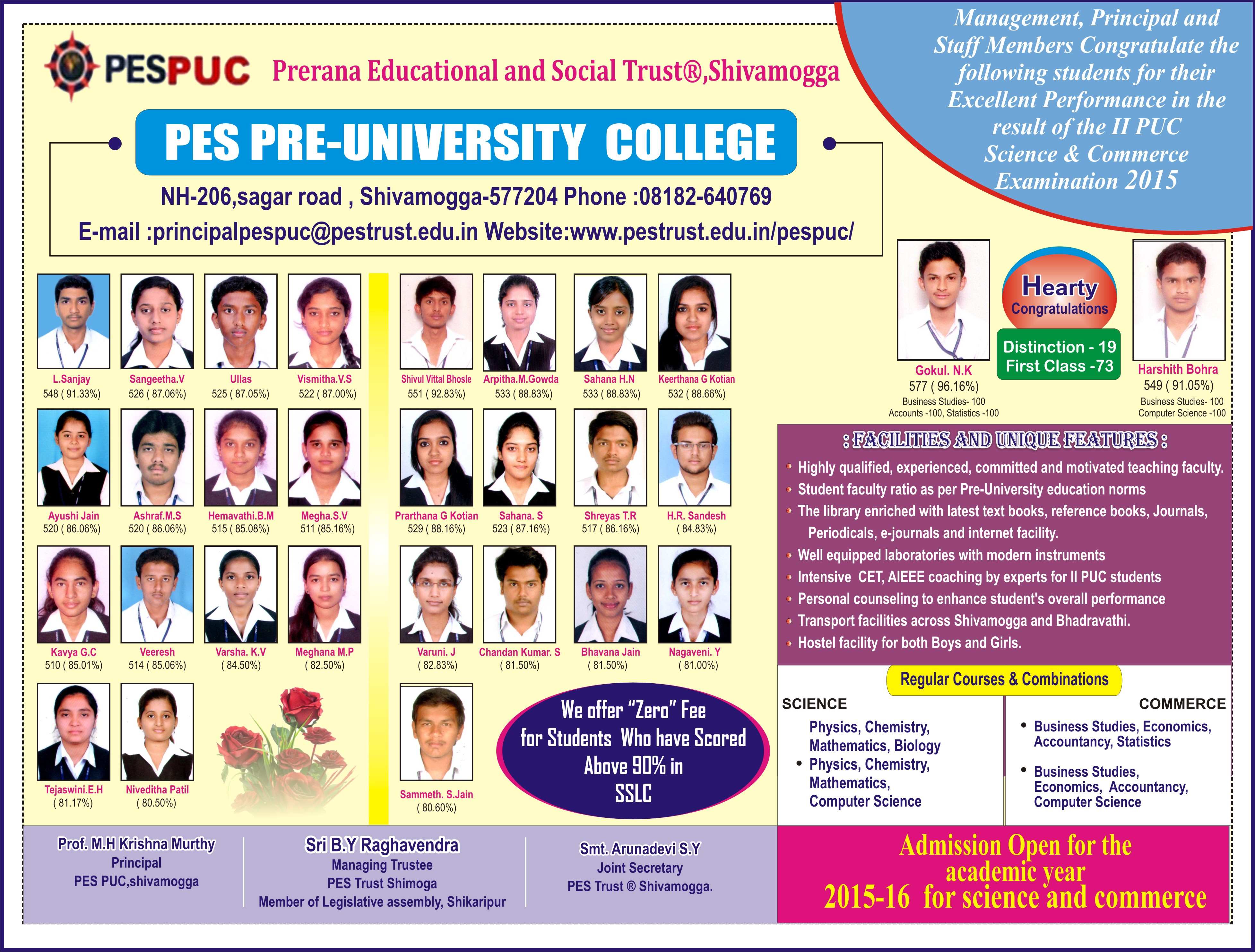 PESPUC_RESULT_ADMISSION